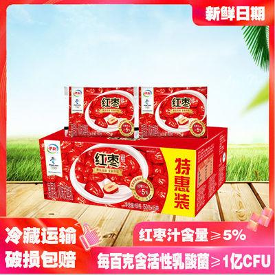 伊利大红枣酸奶儿童学生早餐奶袋装风味发酵乳复原乳特价整箱批发
