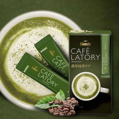 正品包邮日本进口AGF Blendy醇厚速溶宇治抹茶牛奶奶茶抹茶拿铁