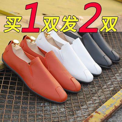 【买一双送一双】韩版豆豆鞋单鞋夏季社会精神小伙男士休闲潮鞋