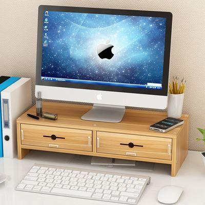 显示器增高架桌面室办公桌收纳置物架屏电脑架支电脑架子增高底座