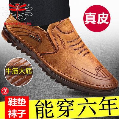 【不是牛皮包退】春季新款鞋子男士皮鞋真皮休闲豆豆鞋男韩版潮流