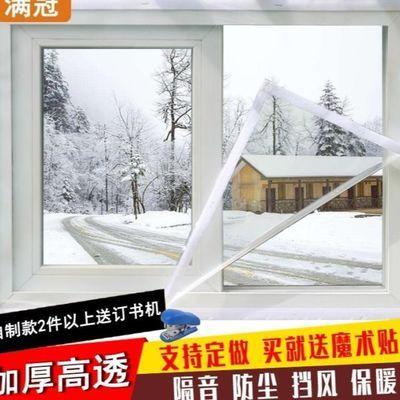 卧室防噪音窗户隔音贴玻璃静音密封条漏风冬季室内保温膜防寒老式