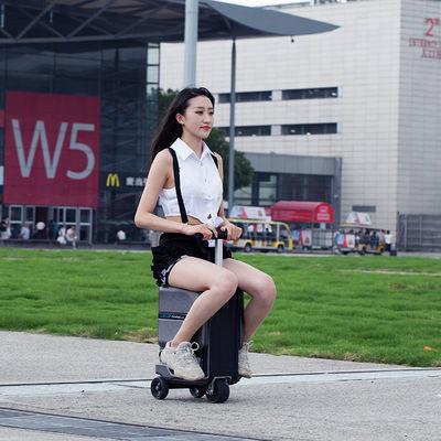 爱尔威智能可骑行拉杆箱登机箱行李箱电动车20寸可登机行李箱