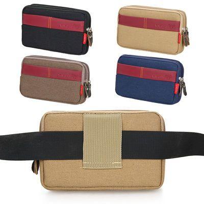 挂腰男手机包穿皮带腰包跨挎腰钱包帆布手机袋套6寸7寸智能机包男