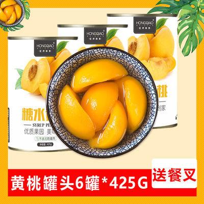 砀山黄桃罐头整箱新鲜水果混合装罐头糖水黄桃对开水果罐头包邮