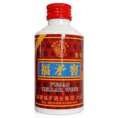 福矛窖酒 53度酱香型 75ml小酒小瓶装白酒品鉴自饮酱香