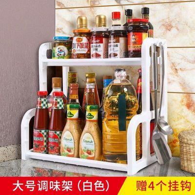 厨房置物架落地收纳架调料架厨房用具塑料收纳盒架子刀架储物架