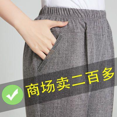 夏季薄款中老年棉麻女裤松紧高腰妈妈九分裤宽松休闲裤弹力直筒裤