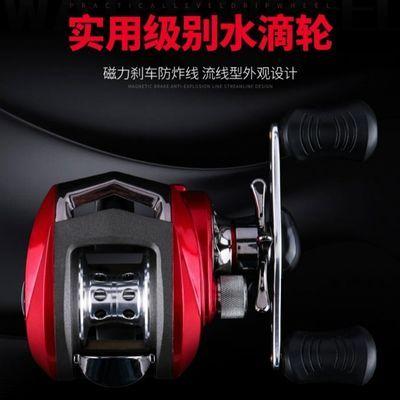金属水滴轮防炸线钓鱼轮渔线轮打黑磁力刹车路亚轮筏钓轮特价清仓