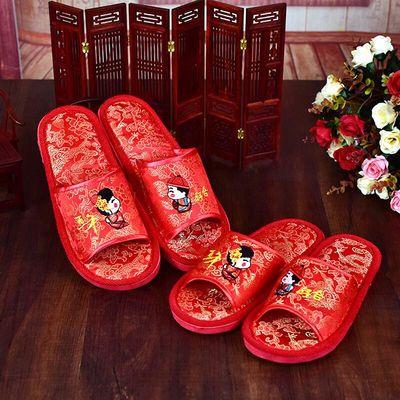 新婚室内绸缎红拖鞋百年好合新郎新娘高档凉拖鞋婆家家居婚庆用品