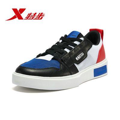 特步男板鞋2021夏季新款潮流时尚透气休闲鞋运动鞋981219316280