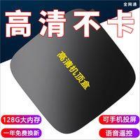 小米你永久免费wifi网络电视机顶盒全网通盒子4K高清安卓播放器
