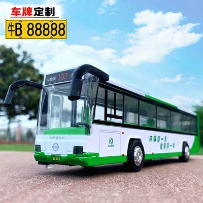 合金公交车儿童玩具车模型仿真声光回力双层大巴士车公共汽车摆件