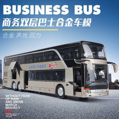 大号双层巴士合金公交车儿童玩具男孩开门玩具车大巴公共汽车模型