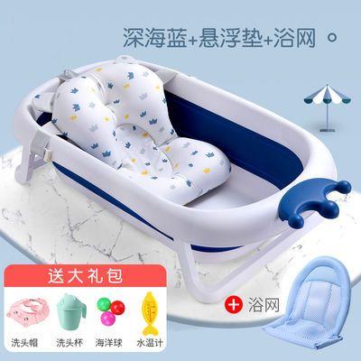 折叠婴儿洗澡浴盆新生儿洗澡可坐可躺加大号家用沐浴盆儿童用品