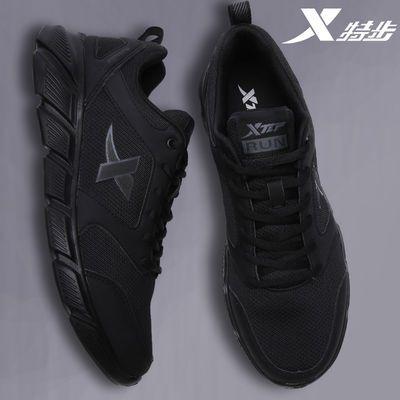 特步男鞋跑步鞋2021新款夏季防水学生运动鞋子休闲鞋男士透气网鞋