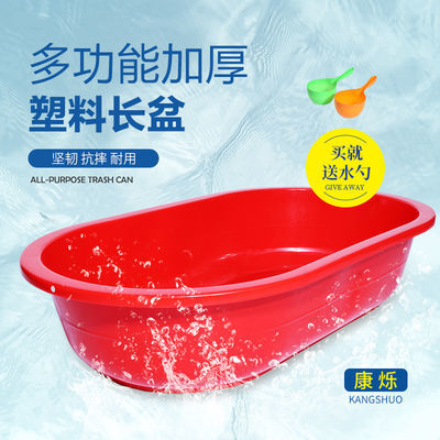 洗澡盆成人儿童家用沐浴盆大号长方椭圆形水产养殖泡瓷砖塑料长盆