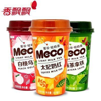 香飘飘轻奶茶meco蜜谷茶饮料白桃乌龙抹茶拿铁太妃柠檬茶整箱