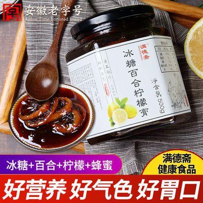 百合柠檬膏500g手工炖柠檬自制养生茶土蜂蜜柠檬无川贝冰糖柠檬膏