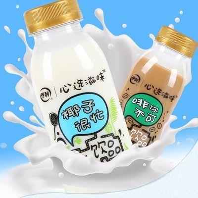 伊利心选滋味椰子味咖啡味牛乳饮品,营养早餐饮品