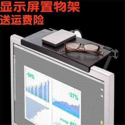 电脑显示器置物架电视屏幕背后收纳架办公桌隔挡板挂式显示屏支架
