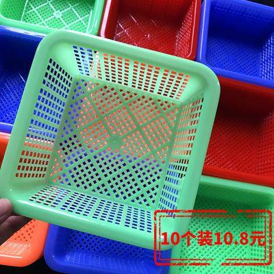 正方形小篮子塑料迷你小号熟胶果蔬沥水篮零件幼儿园玩具收纳箩筐