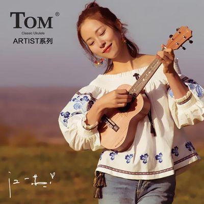 TOM ARTIST江一燕设计款桃花心木单板尤克里里23寸小吉他乌克丽丽