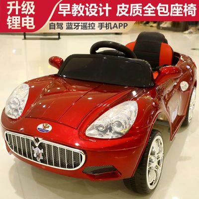 玛莎拉蒂儿童电动车四轮遥控小汽车1-6岁男女宝宝玩具车可坐人