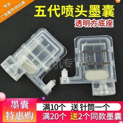 适用于乐彩户外写真配件压电写真机墨囊五代头压电机喷头墨囊