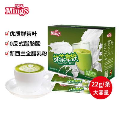 Mings铭氏日式抹茶拿铁奶茶 袋装速溶奶茶粉日式抹茶味拿铁粉饮品