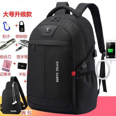 男士双肩大容量背包男背包高中初中学生书包男电脑背包韩版旅行包