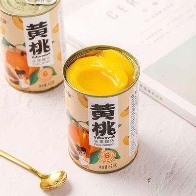 新鲜水果罐头糖水黄桃425g/罐6礼盒整箱办公室零食砀山特产包邮