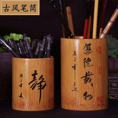 创意定制竹制毛笔筒手工复古中国风商务礼品学生老师生日赠品国学
