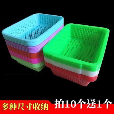 塑料篮子长方形玩具收纳篮大小号筐子麻辣烫筛子厨房沥水洗菜篮子