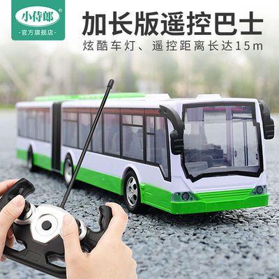 大号双层公交巴士无线遥控灯光仿真加长版电动汽车儿童男孩玩具
