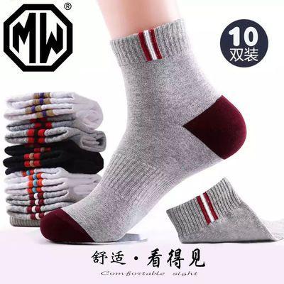 5-10双装袜子男秋冬袜子男士中筒袜四季短袜运动中筒防臭商务袜