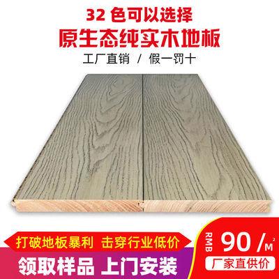 番龙眼纯实木地板厂家直销灰色系进口原木仿古橡木纹家用卧室环保