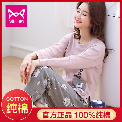 猫人纯棉睡衣女春秋季套装长袖家居服可外穿甜美可爱大码睡衣