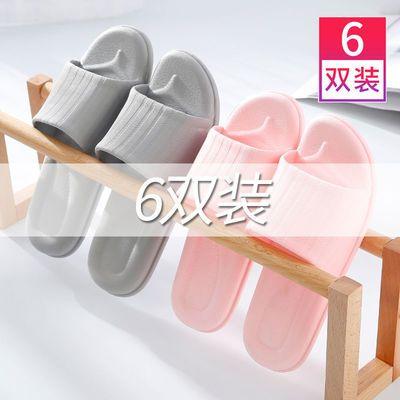 6双装 家居家用待客浴室内洗澡凉拖鞋女士夏天防滑厚底塑料男软底
