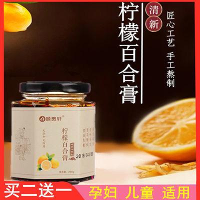柠檬百合膏手工炖柠檬自制养生茶土蜂蜜柠檬无川贝冰糖柠檬膏