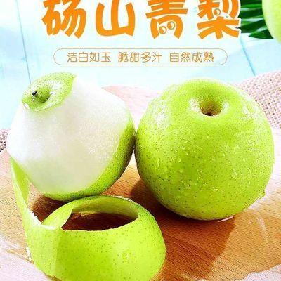 正宗砀山酥梨3/5/10斤新鲜水果梨子皇冠梨雪梨丰水梨收藏优先发