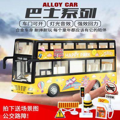 合金双层公交车模型带多彩灯光音乐回力可开门男女孩儿童玩具汽车