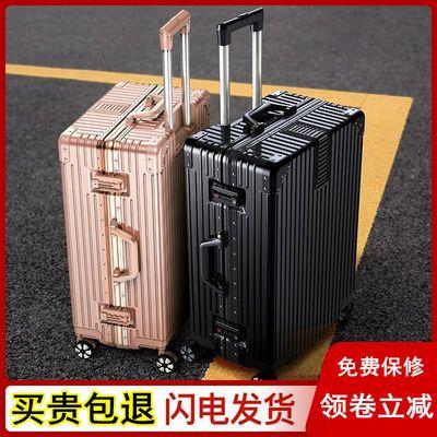 【结实耐用】铝框行李箱女学生拉杆箱万向轮箱子男旅行箱登机箱包