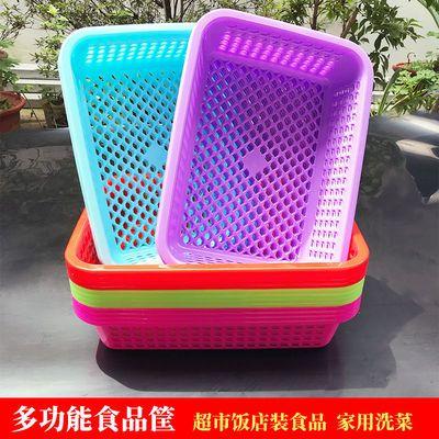 塑料篮子收纳框子长方形零食筐水果篮分装篮冰柜篮子摆摊篮展示筐