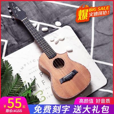 尤克里里初学者吉他成人学生男女乐器单板小吉他木质儿童乌克丽丽