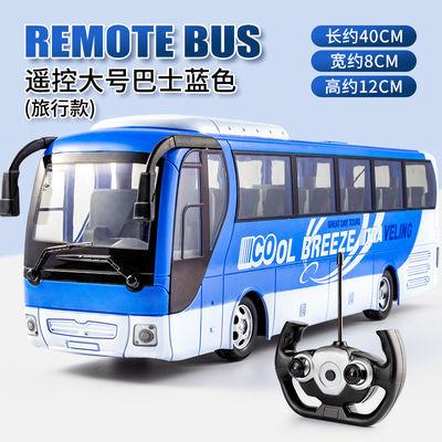 儿童电动遥控观光巴士充电公交公共汽车玩具车男孩大巴车模型车模