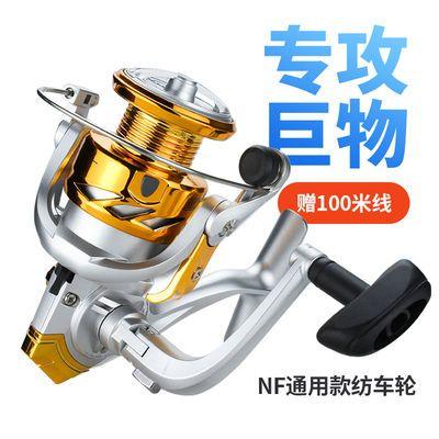 【送100米鱼线】鱼轮金属机芯纺车轮特价电镀头渔轮路亚轮海杆轮