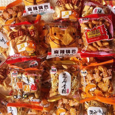 香酥蔬菜卷香辣锅巴狗牙儿比萨卷妙脆角薯片膨化休闲零食小吃糕点