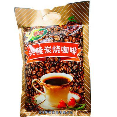 海南特产椰盛兴隆炭烧咖啡340克休闲饮品咖啡粉速溶型