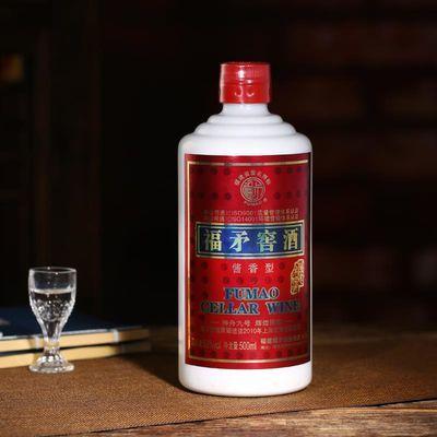 福建特产 福矛窖酒53度酱香型白酒年份酒500ml单瓶装商务宴会送礼